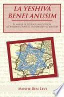 La Yeshivá Benei Anusim
