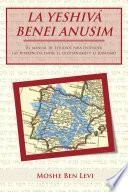 La Yeshiva Benei Anusim