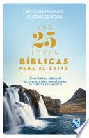 Las 25 leyes bíblicas para el éxito