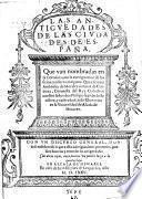 Las antiguedades de las ciudades de Espana (etc.)
