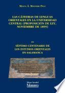Las cátedras de lenguas orientales en la Universidad Central (proposición de ley, noviembre de 1899)