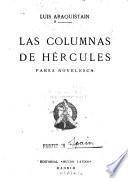 Las columnas de Hércules