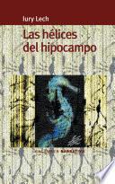Las hélices del hipocampo