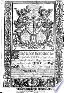 Las Leyes de todos los reynos de Castilla: abreuiadas  reduzidas en forma de Reportorio decisiuo por la orden del. A.B.C. por Hugo de Celso, etc. G.L. MS. notes