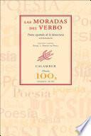 Las moradas del verbo. Poetas españoles de la democracia (Antología)