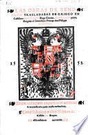 Las obras trasladadas de Griego en Castellano por Diego Gracian, divididas en tres partes