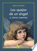 Las quejas de un ángel y otros cuentos