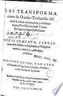 Las Transformaciones de Ovidio