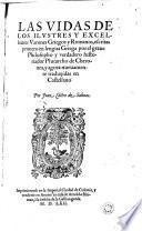 Las vidas de los ilustres y excelentes varones griegos y romanas