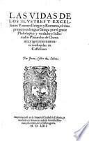 Las vidas de los ilustres y excellentes Varones Griegos y Romanos ... traduzidas en Castellano por Juan Castro de Salinas