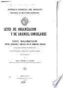 Leyes de organización y de arancel consulares