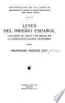 Leyes del imperio español