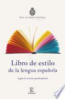 Libro de estilo de la lengua española