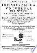 Libro de la cosmographia universal del mundo, y particular descripcion de la Syria y tierra Santa