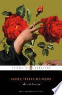 Libro de la vida (Los mejores clásicos)