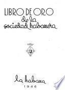 Libro de oro de la sociedad habanera