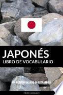 Libro de Vocabulario Japonés