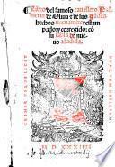 Libro del famoso cavallero Palmerin de Oliva