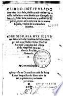 Libro intitulado arte para criar seda... hecho por Gonçalo de las Casas...