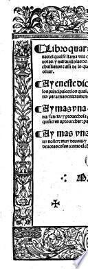 Libro quarto del carro de las donas: el qual fe llama vita chriftianorum