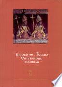 Los arzobispos de Toledo y la universidad española