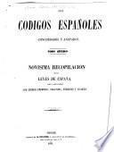 Los codigos españoles concordados y anotados: Novisima recopilación de las leyes de España, Suplemento é indices