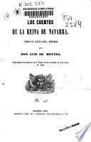 Los cuentos de la reina de Navarra
