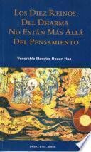 Los Diez Reinos del Dharma No Están Más Allá del Pensamiento