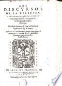 LOS DISCVRSOS DE LA RELIGION, CASTRAMENTAÇION, ASSIENTO del Campo, Baños y exerçiçios de los Antiguos Romanos y Griegos