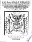 Los famosos y eroycos hechos del ... Cid Ruydiaz de Biuar: con los de otros Varones ilustres d'ellas ... en Otaua Rima