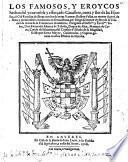 Los famosos y eroycos hechos del ynvencible ... Cavallero ... El Cid Ruy-diaz de Bivar: con los de otros varones ilustres ... en otava rima, etc