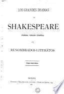 Los grandes dramas de Shakespeare
