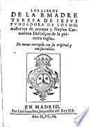 Los libros de la B. Madre Teresa de Jesús