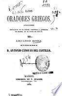 Los oradores griegos