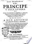 Los Tratados del principe y de la guerra