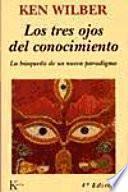 Los tres ojos del conocimiento