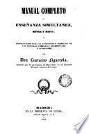 Manual completo de enseñanza simultánea mútua y mixta