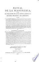 Manual de la masonería