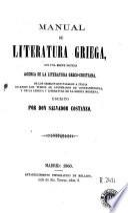 Manual de literatura griega