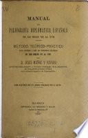 Manual de paleografía diplomática española de los siglos XII al XVII