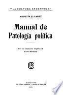 Manual de patología política