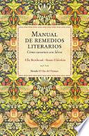 Manual de remedios literarios