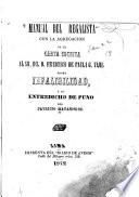 Manual del regalista