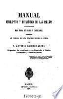 Manual descriptio y estadistico de las Espanas consideradas bajo todas sus fases y condiciones