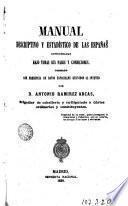 Manual descriptivo y estadístico de las Españas