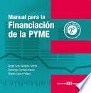 Manual para la financiación de la PYME