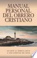 Manual Personal del Obrero Cristiano