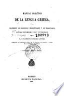 Manual práctico de la lengua griega, ó sea, Coleccion de ejercicios gramaticales y de traduccion