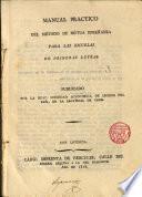 Manual práctico del método de mútua enseñanza para las escuelas de primeras letras