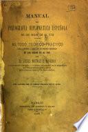 Manuel de paleografia diplomatica espanola de los siglos XII al XVII